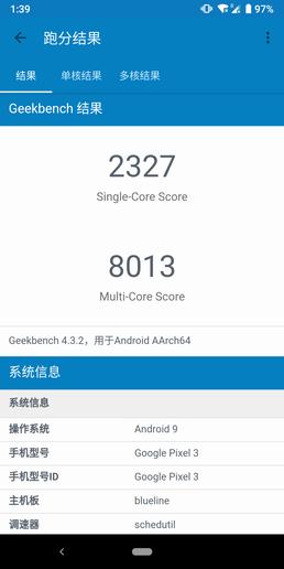谷歌Pixel 3的Geekbench 4测试结果