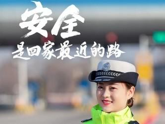 """高德成华为""""耀星计划""""首批合作伙伴"""