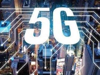 除了5G的速度我们还应该关注哪些重点