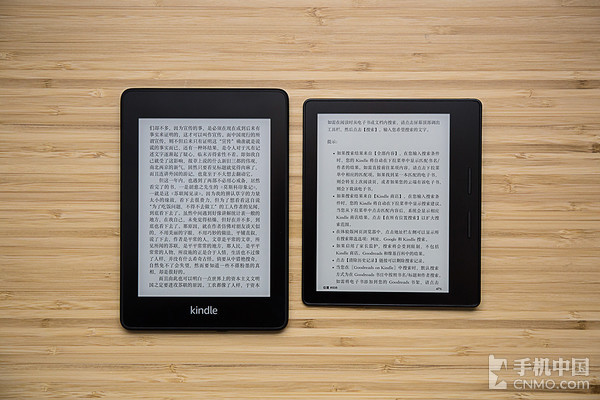 全新Kindle Paperwhite£¨左£©与Kindle Oasis(6英寸)