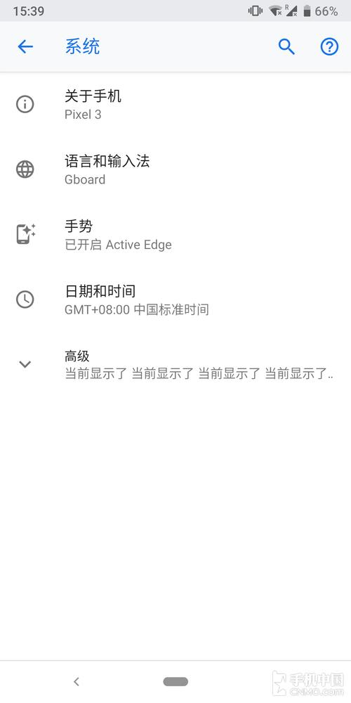 简体中文显示bug