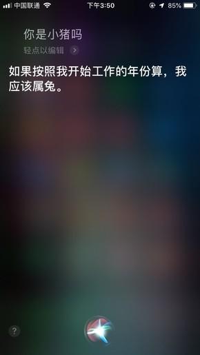"""HomePod春节内置诸多彩蛋 说出""""暗号""""就能解锁!"""