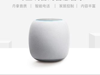 华为AI音箱升级新年技能 会拜年会对春联只要369元