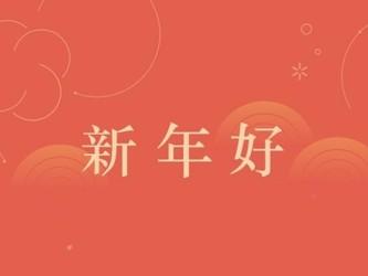 这个春节 有8.23亿人用微信发红包!
