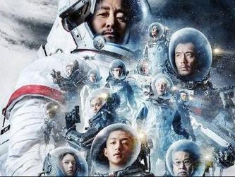 《流浪地球》上映6天票房超20亿 领跑春节档电影票房