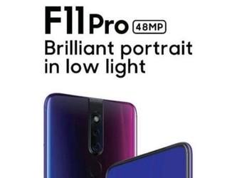 OPPO首款4800万像素手机海外亮相 国内能见到吗?