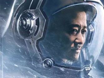 《流浪地球》等春节电影泄露 人民日报警示传播违法
