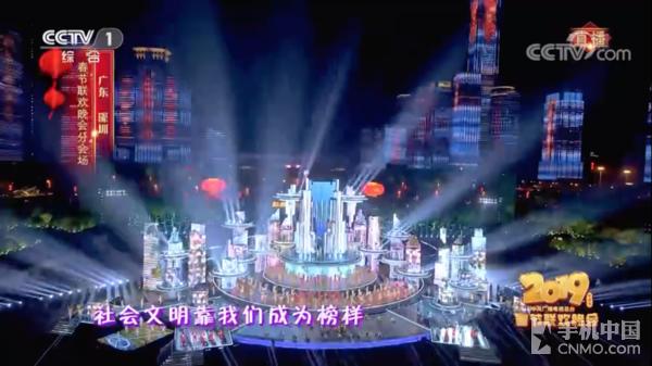 深圳分会场灯光秀