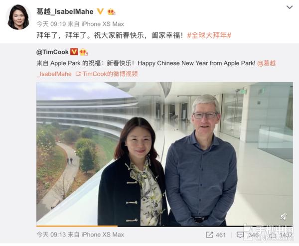 苹果CEO发布拜年视频 顺势曝光三月新品发布会