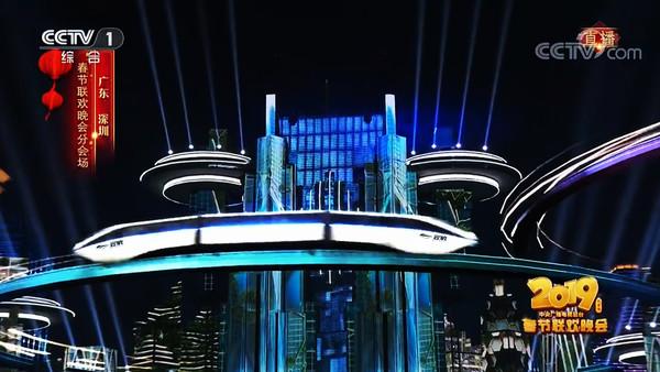 比亚迪2019春晚高调炫技 未来出行方式已具雏形