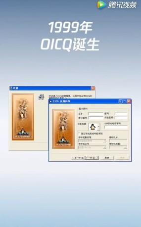 图片来自QQ