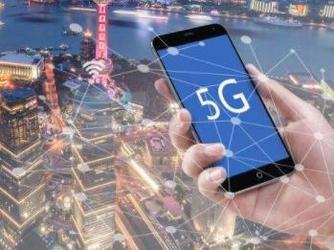 想换5G手机就靠它了!全球5G手机发布时间汇总