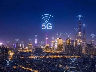 瑞士首张5G波段许可成功拍卖 成交金额超25亿人民币