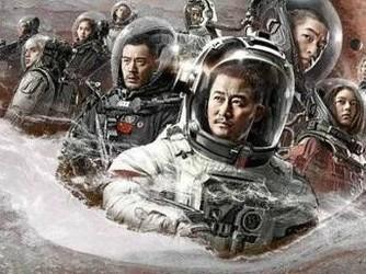 2019年中国电影票房破百亿 流浪地球排第一