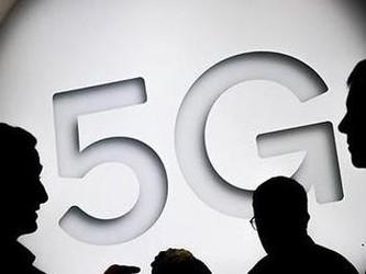 "5G终于官宣啦!AT&T成为""首家""入驻美国的网络公司"