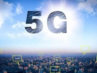 华为击败爱立信拿联通5G大单 系5G商用之前最大规模