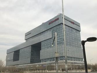 刘强东又注册一家新公司 法定代表人还是张雱