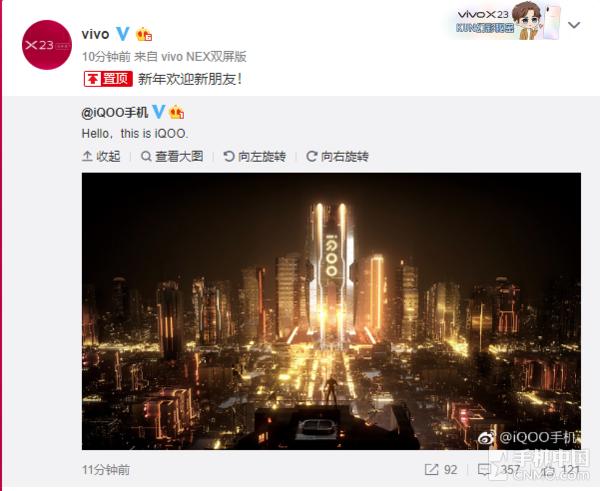 "vivo 2019重磅消息!全新独立品牌""iQOO""正式登场"