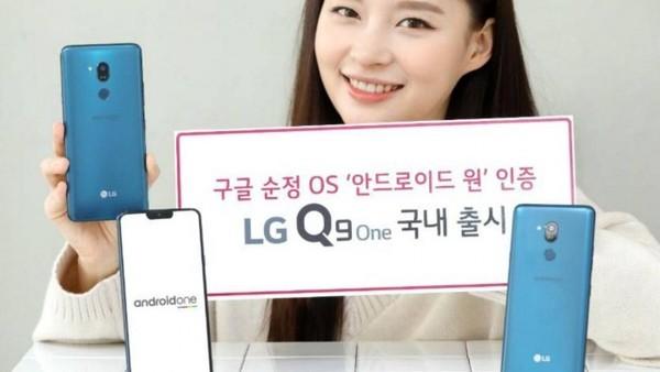 LG Q9 One在韩国正式开售 小姐姐比手机还要抢眼