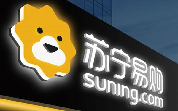 苏宁易购收购万达百货 百货供应链迎来数字化革命
