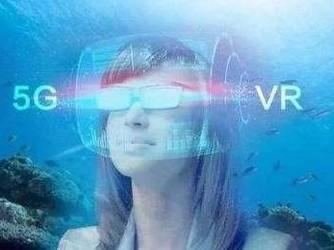 人工智能进军医疗界:VR与5G结合为患者远程减轻疼痛