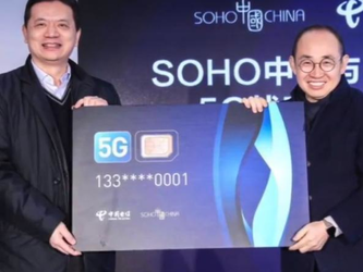 5G正连接!潘石屹获得中国首张5G电话卡 尾号0001