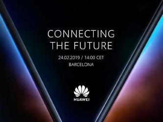 华为5G折叠屏手机即将亮相MWC 亮点解析一网打尽