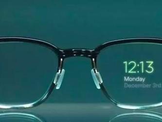 智能眼镜上市不久便大幅降价 当前售价仅为599美元