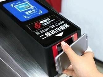 """广州地铁支持""""支付宝扫码乘车"""" 一部手机走遍天下!"""