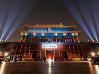 """故宫回应""""紫禁城上元之夜""""活动票秒光:每晚限3000人"""