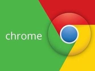 拒绝区别对待匿名模式用户!谷歌浏览器修补网站漏洞