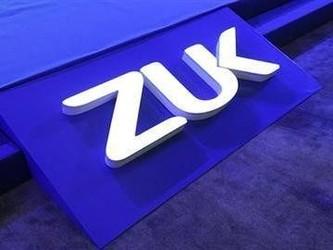ZUK/乐檬手机会不会复活?常程一句话让粉丝落泪