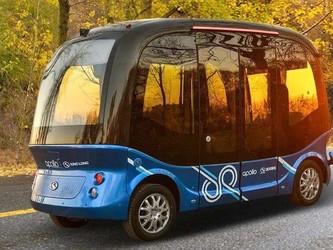"""世界走近""""无人""""时代 无人驾驶巴士在奥兰多投入运营"""