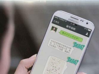 微信朋友圈新增访客功能令网友炸锅 官方正式回应了