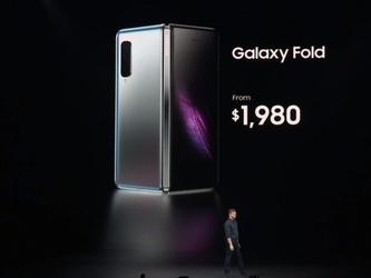 三星折叠屏手机Galaxy Fold发布 双屏设计售1980美元