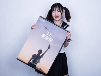 魅族Note9邀请函曝光:吃鸡必看!3月6日等空投
