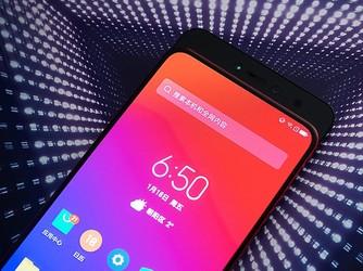 联想财报公布:利润逆势增长133% 手机业务迎来转机