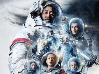Netflix喜获《流浪地球》海外版权 将推28种语言版本