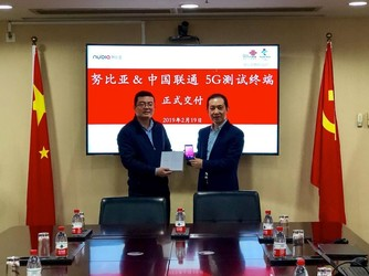 努比亚联合中国联通搞事情 柔性屏5G终端将发布?