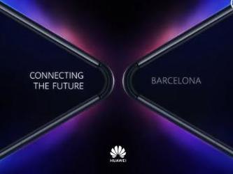 华为5G折叠屏手机即将发布!2月24日亮相MWC2019