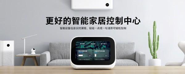 小米小爱触屏音箱发布 能看电视能当闹钟价格超预期