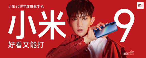 【千亿国际手机网】-小米9售价发布:2999元起 网友反映剧烈:我要哭了