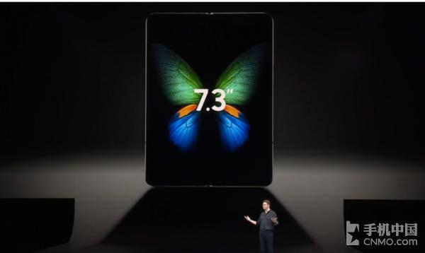 三星折叠屏手机Galaxy Fold发布 双屏设计售19