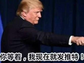 胡厚崑推特回怼特朗普 华为准备竞争为美国建5G