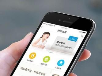 安卓微信又出幺蛾子致官方回应 iPhone用户表示窃喜