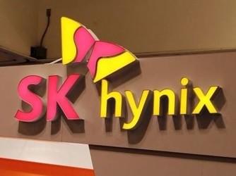 韩国SK Hynix将斥资1070亿美元 兴建四家芯片工厂