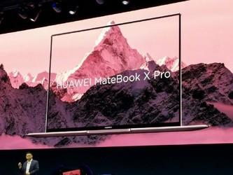 华为新MateBook X Pro全面屏笔记本发布 屏占比91%/可外接显卡!