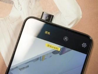 天猫3月新品首发惊现vivo/魅族Note9/iQOO手机!