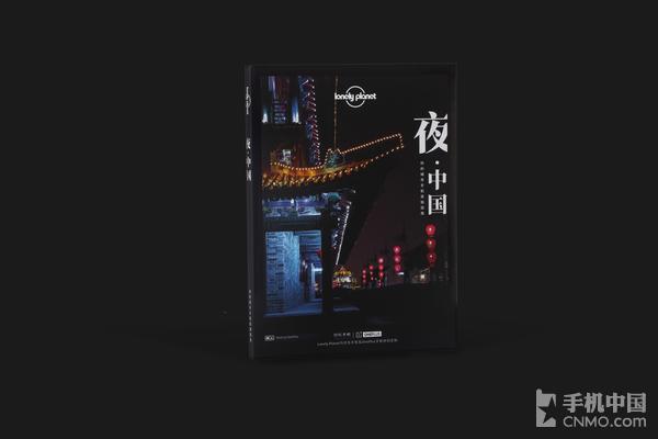 背后的故事£º¡¶夜¡¤中国¡·用一加手机记录城市的声与色