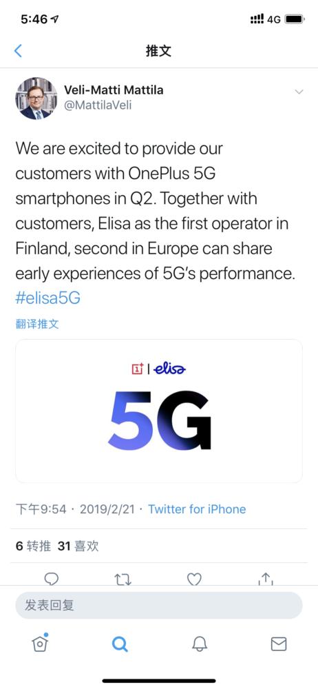 elisa CEO推特内容